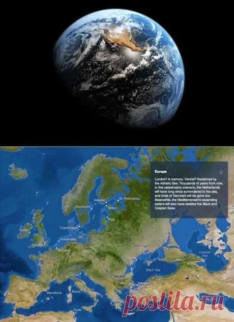 Как будет выглядеть Земля, если растает весь лед на планете | Наука и техника