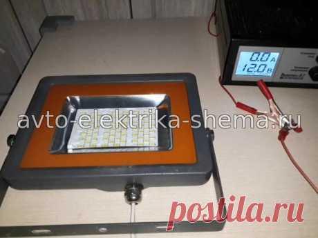 Автоэлектрика, электрика, схемы, гараж - Прожектор на 12 вольт из 220 вольт