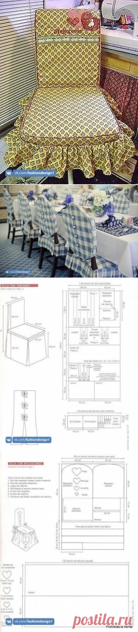 Украшаем стулья чехлами — Сделай сам, идеи для творчества - DIY Ideas