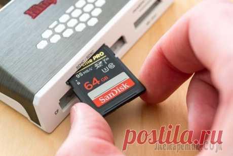 10 способов форматирования MicroSD: Защита от записи и как ее снять Рано или поздно у каждого пользователя карт дополнительной памяти возникает необходимость сделать форматирование microSD-карты. Сделать это эффективно и качественно — есть несколько способов. Но для ...