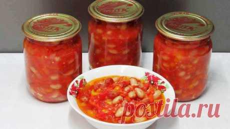 Фасоль в томате, как в магазине на зиму – 6 очень вкусных рецептов РЕЦЕПТЫ Фасоль в томате с болгарским перцем – очень вкусный рецепт Классический...