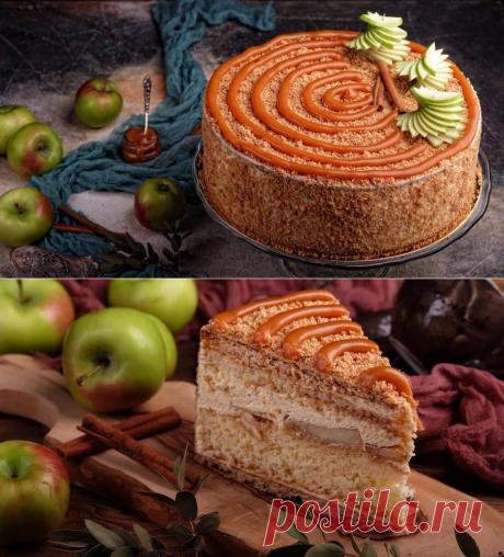 Яблочный торт с карамельным баварским муссом, пошаговый рецепт с фото