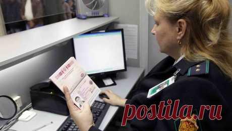 Согласие на выезд в РФ из Украины на ПМЖ