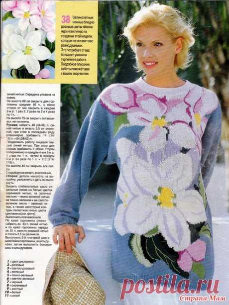 """Умопомрачительный пуловер """"Яблони в цвету"""""""