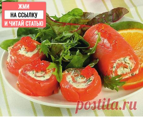 Оригинальный салат «Маргарита» готовится просто, получается вкусно. Салат на праздник МАРГАРИТА это так быстро и вкусно. Быстрые салаты выручают... Читай дальше на сайте. Жми подробнее ➡
