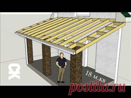 План строительства односкатной крыши летней террасы
