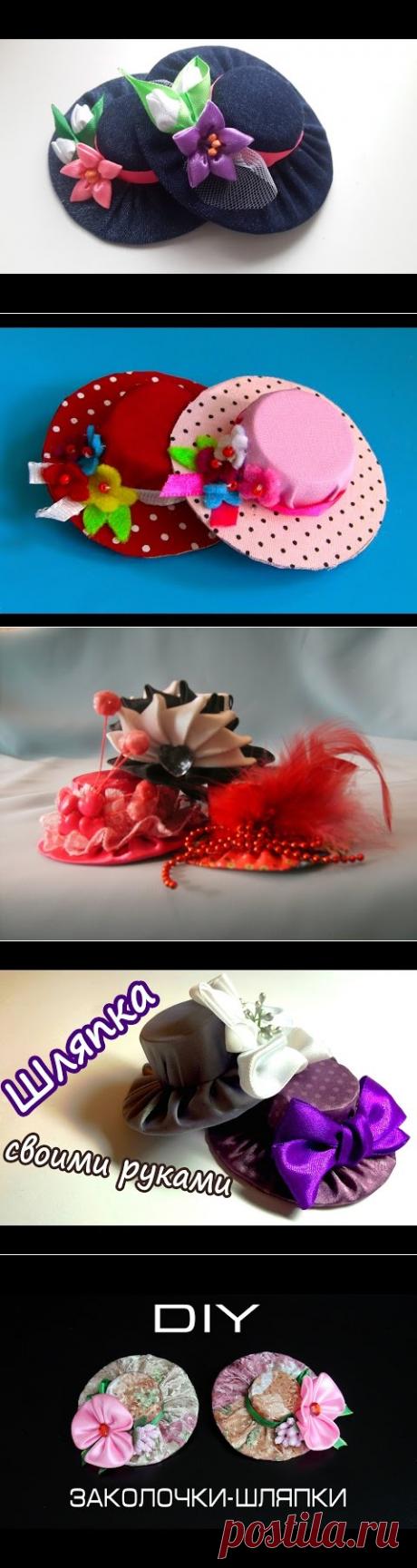 ¿Cómo hacer el sombrero de señora por las manos? \/ el maestro la Clase \/ la Base para Kanzashi - YouTube