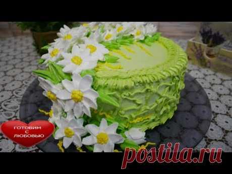 Торт с РОМАШКАМИ Украшение торта белково заварным кремом Торт с цветами Мастер класс ЦВЕТОК РОМАШКА - YouTube