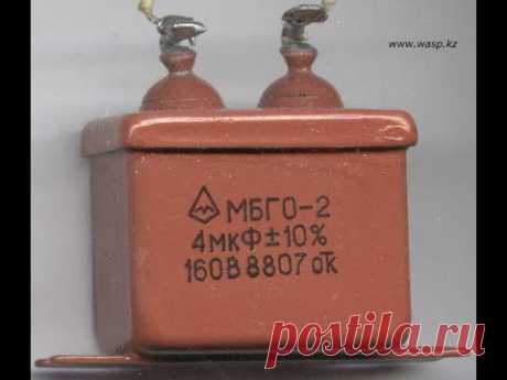 Как проверить конденсатор для пуска асинхронного двигателя.
