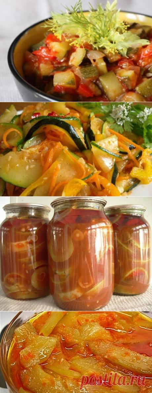 Las ensaladas de los calabacines para el invierno \/ las recetas Simples