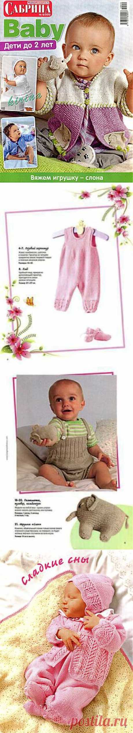Schemes of knitting by spokes for kids