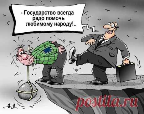 Манна небесная! Средний размер пенсий в 2020 году составит около 15 тысяч рублей