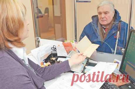 20 лет рабочего стажа для ЖЕНЩИН и 25 лет для МУЖЧИН-Что за инициатива о досрочном выходе на пенсию? Правительство рассматривает возможность смягчить условия для досрочного выхода на пенсию граждан, потерявших работу.