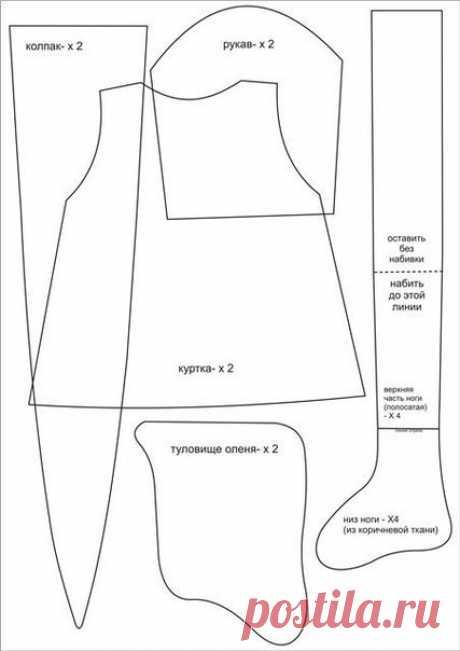 Санта Клаус в стиле тильда