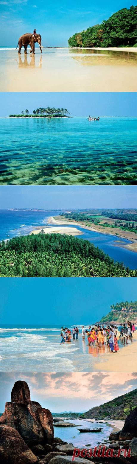 Потрясающие пляжи Индии / Туристический спутник