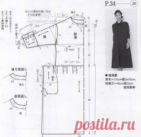 Выкройка-шаблон платья свободного покроя