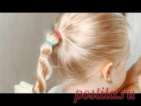 Быстрые прически в школу для девочки / Жгут из хвоста / Красивая Прическа за 5 минут в школу 2019 - YouTube