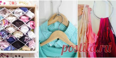 10 идей по упорядочиванию гардероба | Уборка | Женский журнал Домашний Очаг