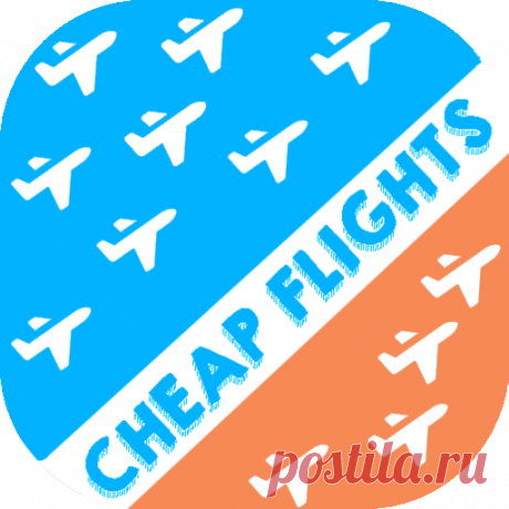 Cheap Flights Ticket app. Book airline flights at great prices with Cheap Flight Tickets.  Search compare and book cheap flights online. We offer deep discounts on flights and feature daily and weekly travel deals.