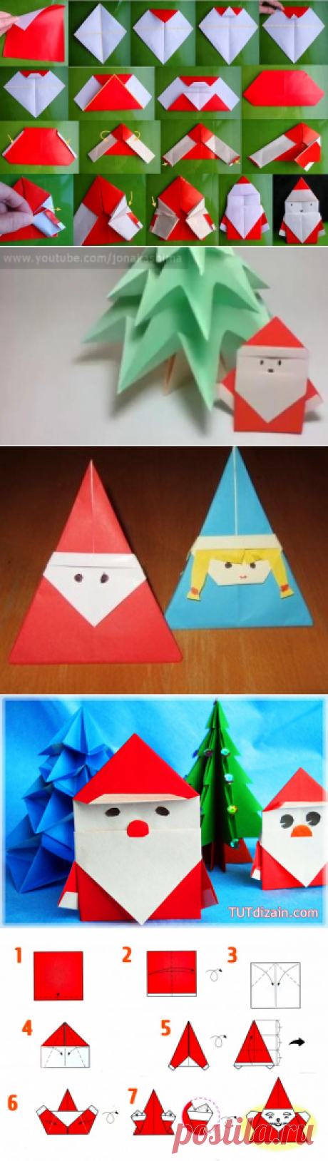 imgplusdb.com / оригами из бумаги дед мороз