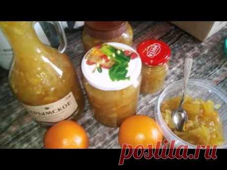 Цитрусовое варенье из кабачков