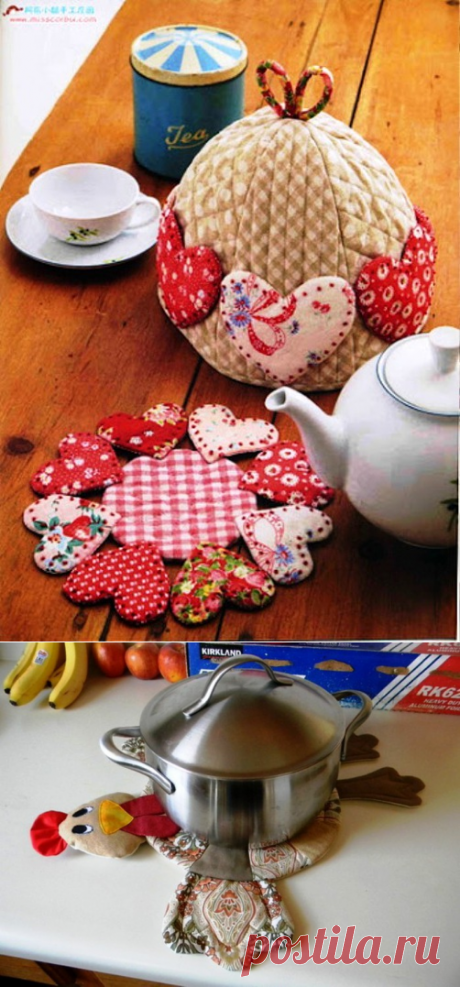 Mega-selection on sewing of kitchen trifles - hot-water bottles on teapots, napkins, tacks