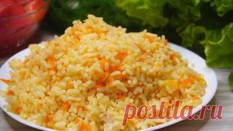 Вроде так просто, а как вкусно получается! Такой рис намного вкуснее отварного! Рис с луком и морковью в духовке. Такой гарнир приготовить не составит никого труда, а получается гораздо вкуснее, чем просто его отварить. Это просто, быстро и вкусно.  Рецепт:   Рис – 200 гр.  Вода – 400 мл.  Сливочное масло – 20-30 гр.  Луковица – 1 шт.  Морковь – 1 шт.  Соль -1/2ч