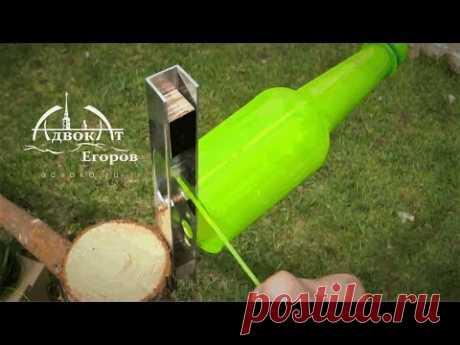 БУТЫЛКОРЕЗ  версия 2.0  Применение веревки из бутылки