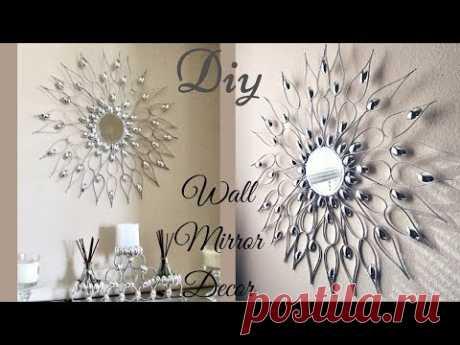 Diy Quick и Easy Glam Wall Mirror Decor | Идея украшения стены!