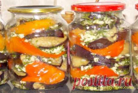 Баклажаны с болгарским перцем на зиму/Сайт с пошаговыми рецептами с фото для тех кто любит готовить