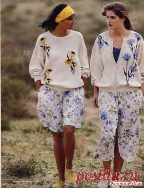 Белые пуловер и кофта с полевыми цветами из старого журнала - Жаккард - Страна Мам