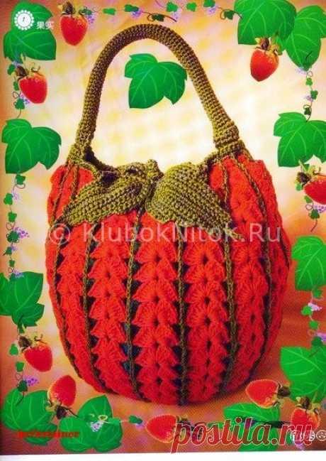 Сумочка «Клубничка» | Вязание для женщин | Вязание спицами и крючком. Схемы вязания.
