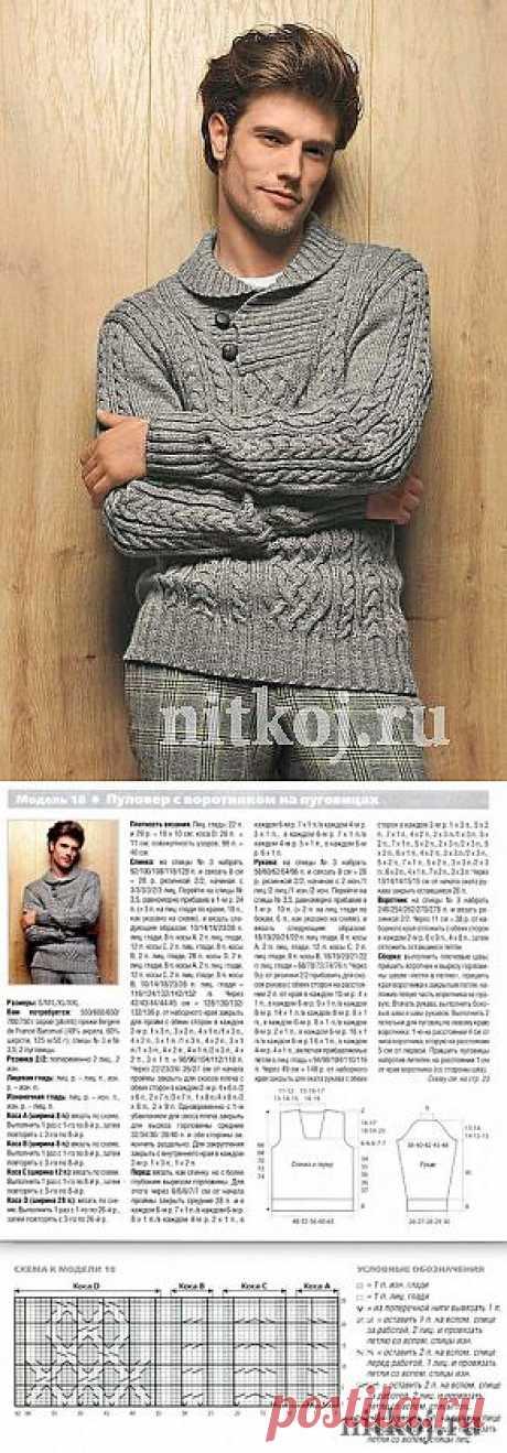 Вязаный мужской пуловер » Ниткой - вязаные вещи для вашего дома, вязание крючком, вязание спицами, схемы вязания
