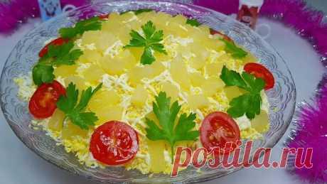 """Салат """"Снегурочка"""" 🏆обалденный и быстрый салат на новый год 2020🎄 Новогодние салаты"""