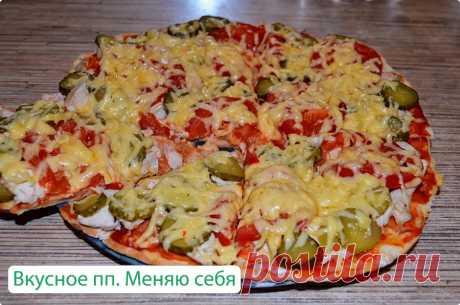 Пицца с курицей. пп-рецепт