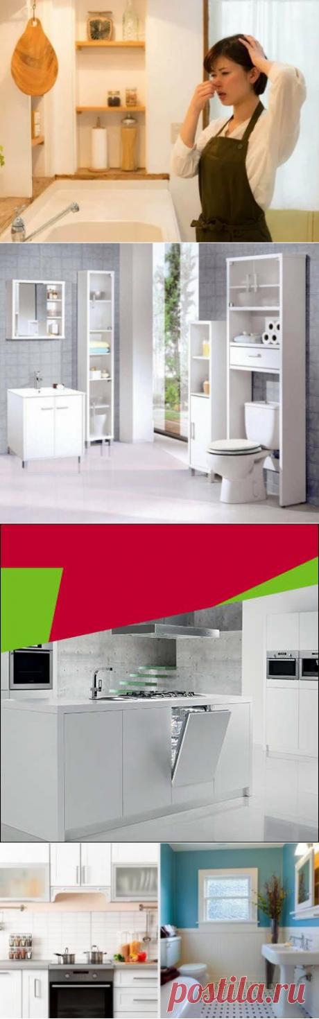 Приятный запах в доме – как позаботиться о кухне и ванной комнате
