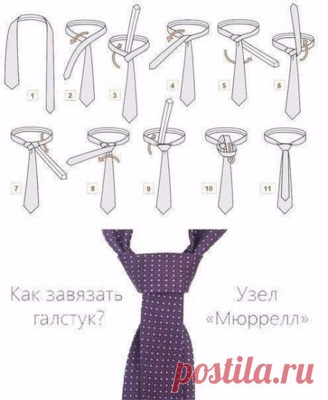 5 способов завязать своему мужчине галстук красиво
