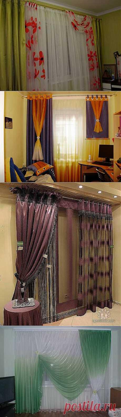 Las cortinas de la foto