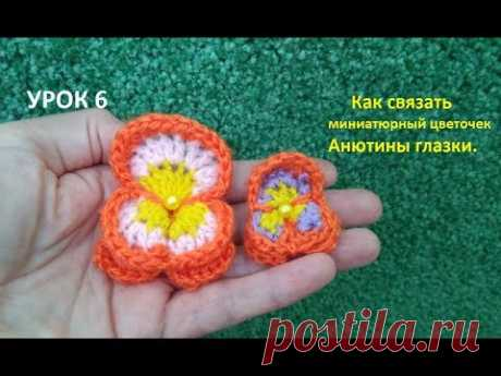 Crochet pansy How to knit a tiny floret pansies a hook \/ Knitted flowers. For beginners.
