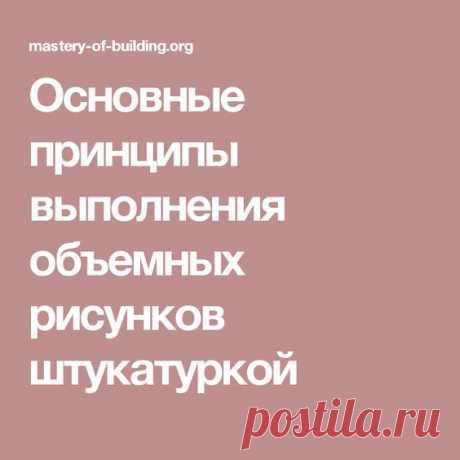 (109) Pinterest
