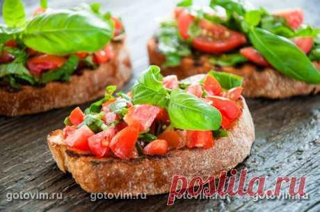 Рецепт Брускетта с томатом и базиликом / Готовим.РУ