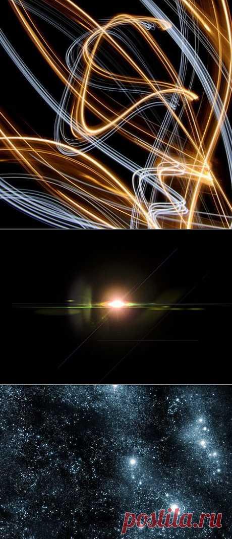 Скачать световые эффекты для Фотошопа | Мир графики и дизайна