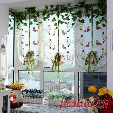 Como evitar las faltas, escogiendo las cortinas