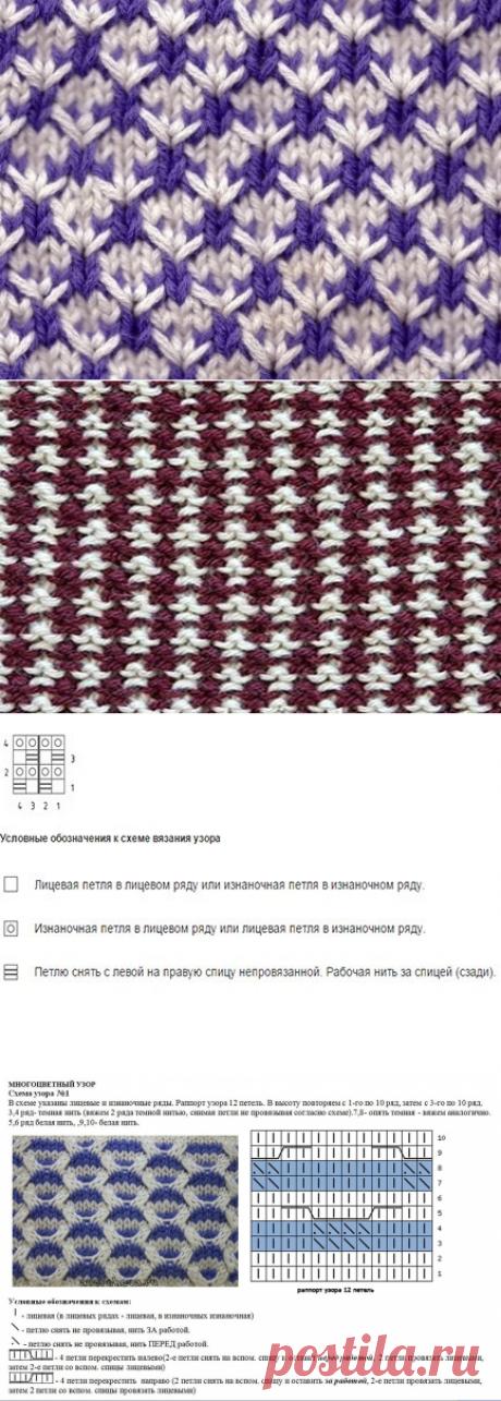 Двухцветные узоры спицами схемы и описание для начинающих