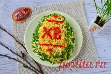 """Салат """"Пасхальное яйцо"""" - пошаговый рецепт с фото на Повар.ру"""