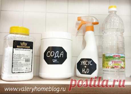 Запах в доме. Часть 1. Кухня. | Домашний блог Валерии Питерской