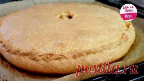 КУРНИК    Этот Пирог приготовить ЛЕГКО! Сочная начинка и тонкое тесто Без дрожжей