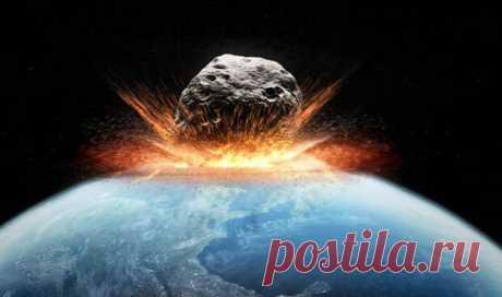 "Диаметр ""астероида 2-го ноября"" будет 10 километров?."