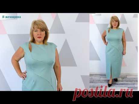 Как сшить шикарное дизайнерское платье. Моделирование и раскрой. Платья знаменитостей