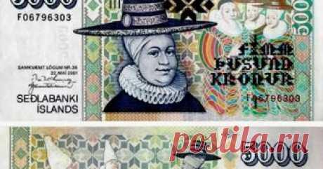 Неожиданные личности на мировых банкнотах  Чаще всего на деньгах появляются короли, президенты и вожди, но бывают и исключения…